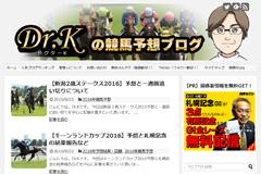 Dr.Kの競馬予想ブログ